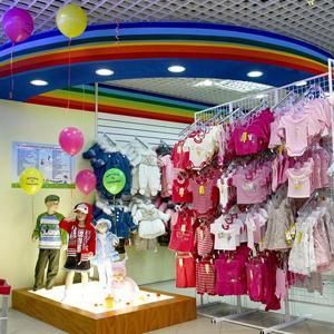 Детские магазины Мелеуза