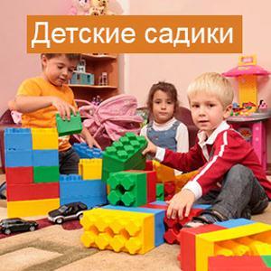 Детские сады Мелеуза