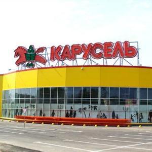 Гипермаркеты Мелеуза