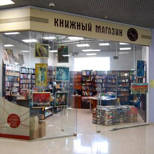 Книжные магазины Мелеуза
