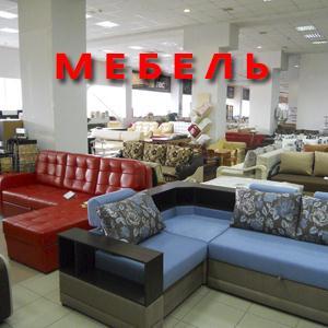 Магазины мебели Мелеуза