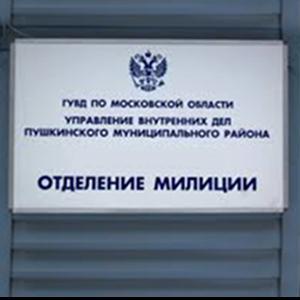 Отделения полиции Мелеуза