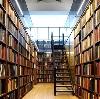 Библиотеки в Мелеузе