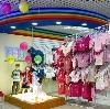 Детские магазины в Мелеузе