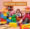 Детские сады в Мелеузе
