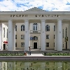 Дворцы и дома культуры в Мелеузе