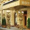Гостиницы в Мелеузе