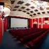 Кинотеатры в Мелеузе