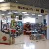 Книжные магазины в Мелеузе