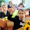 Школы в Мелеузе