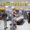Спортивные магазины в Мелеузе