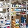 Строительные магазины в Мелеузе