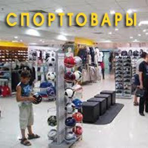 Спортивные магазины Мелеуза